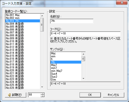 dmn_code2.png