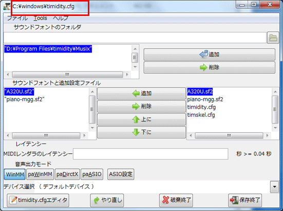 tm_001.png